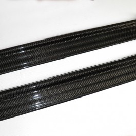 Side sills For Miata NB/Mk2